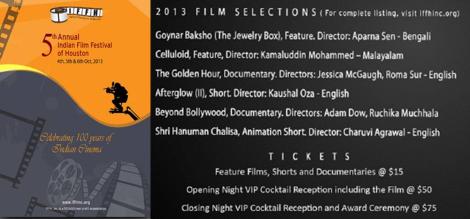 IFFH Film Festival 2013 cropped