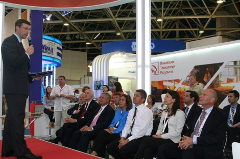 World Petroleum Congress celebrated their 80th anniversary in Russia. Photo courtesy of the World Petroleum Congress.
