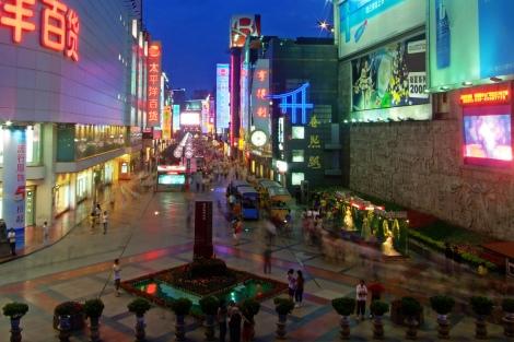 The_entrance_of_Chunxi_street_Chengdu