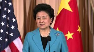 Chinese Vice Premier Liu Yandong